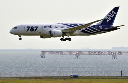 ドリームライナー初就航便、競売で一席260万円