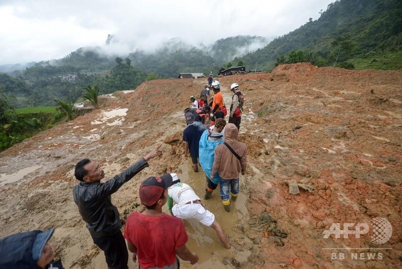 インドネシアで土砂崩れ、米中首脳、米探査機「ニュー・ホライズンズ」、福州人が生み、2019年の幕開け
