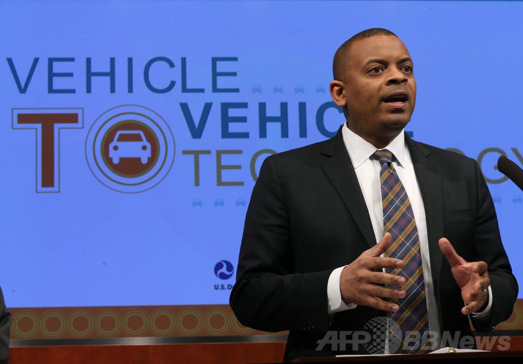 車同士の「会話」可能に、V2V通信を承認 米当局