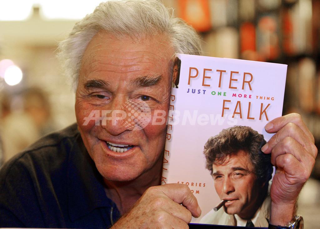 ピーター・フォークの画像 p1_24