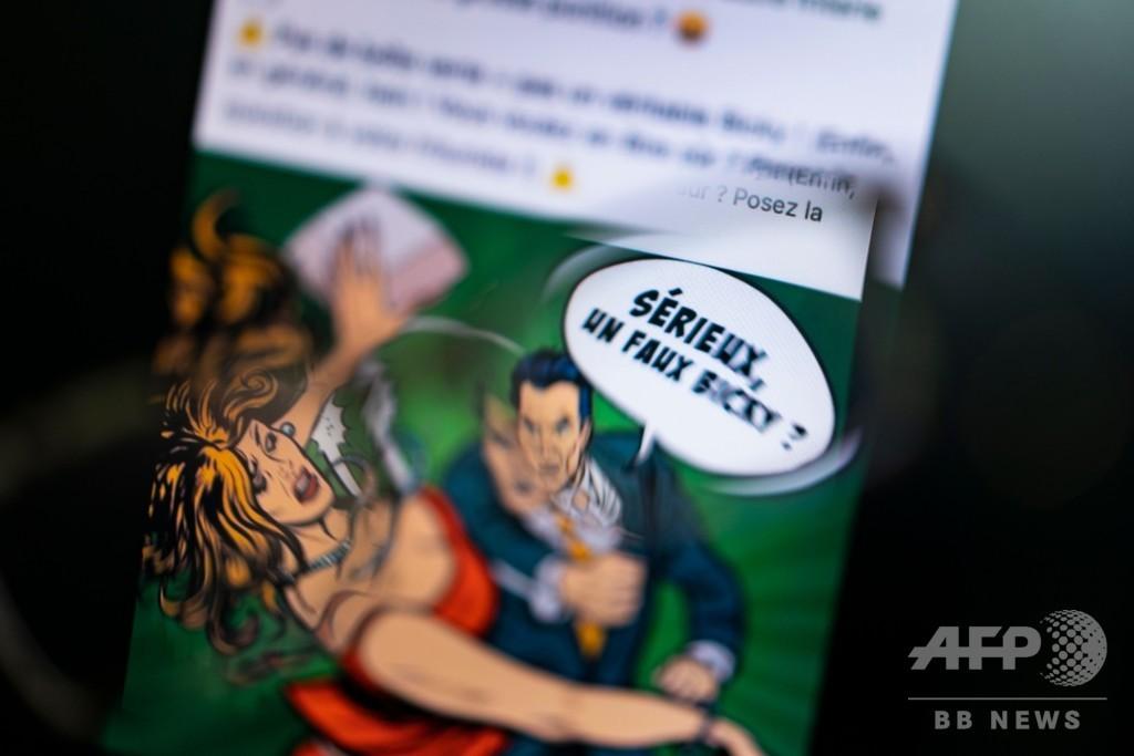 男性が女性を殴る広告に非難殺到 ベルギーのハンバーガー店