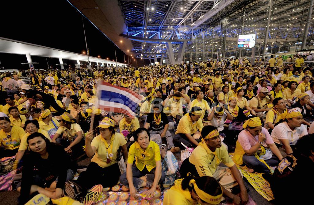 タイ・バンコク国際空港閉鎖、反政府派突入で