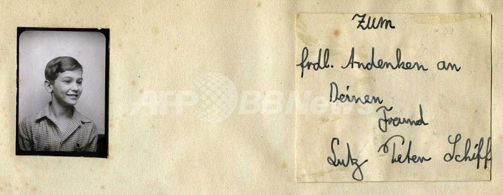 アンネの恋人の写真、かつての友人が記念館に寄贈
