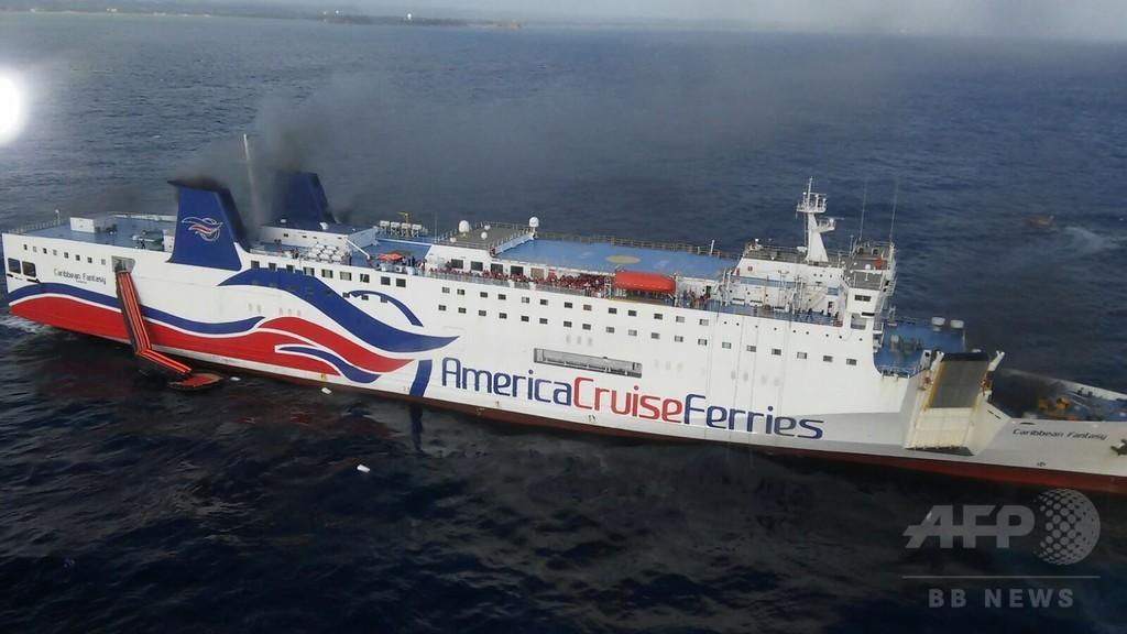 カリブ海で大型フェリー火災、500人超救助