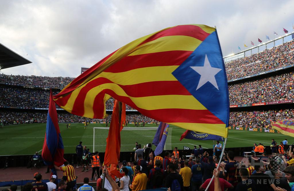 FCバルセロナ、カタルーニャ独立旗の持ち込み禁止処分を非難