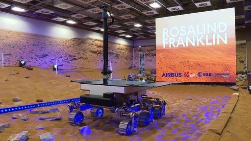 動画:最新火星探査車、DNA研究の先駆者R・フランクリンにちなみ命名