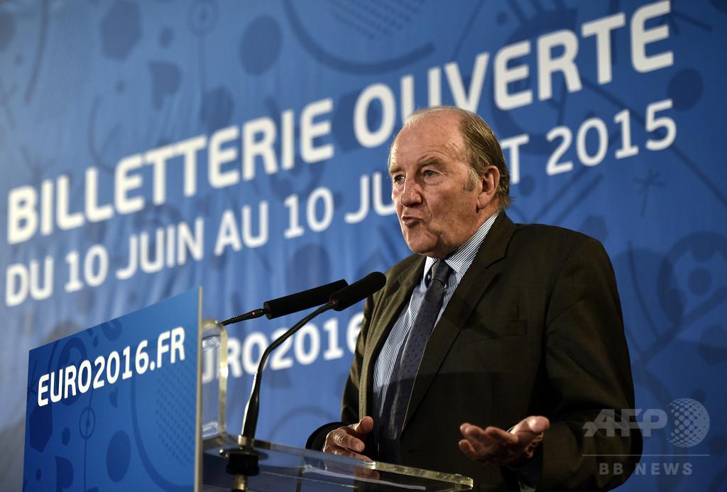 フランスW杯組織委会長、あらゆる不正の存在を否定