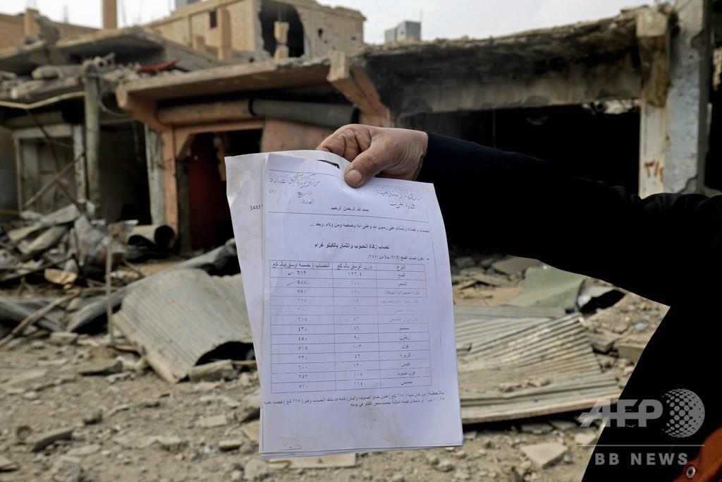 IS支配地域、「国家」樹立当初の1%未満に 有志連合軍が発表
