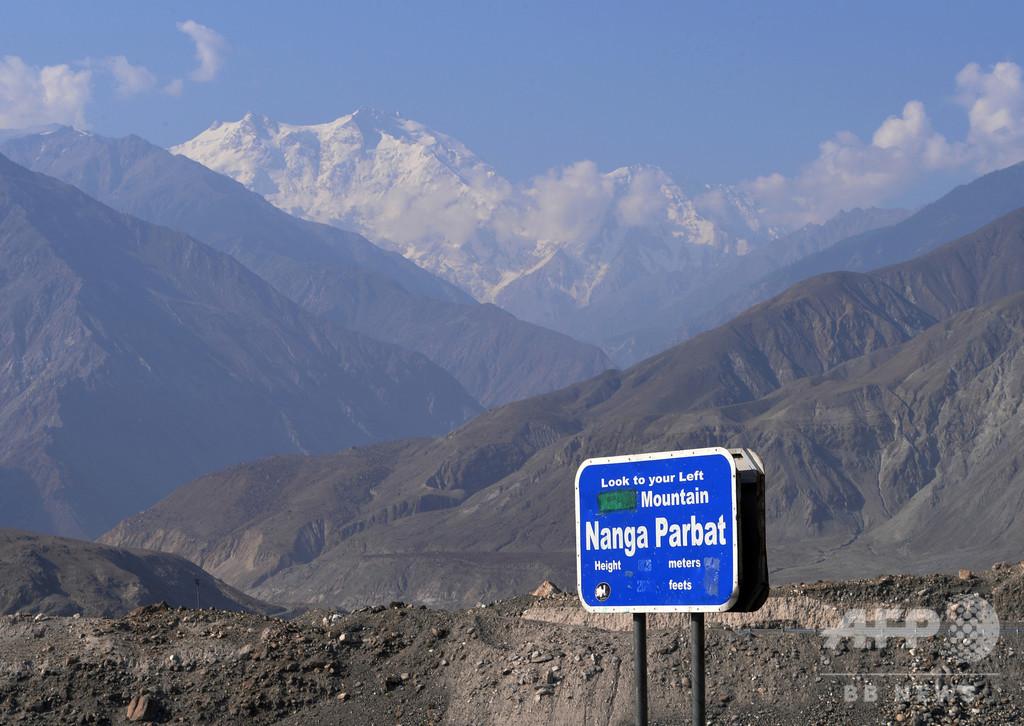 パキスタン高峰で伊登山客が転落、48時間後に救出