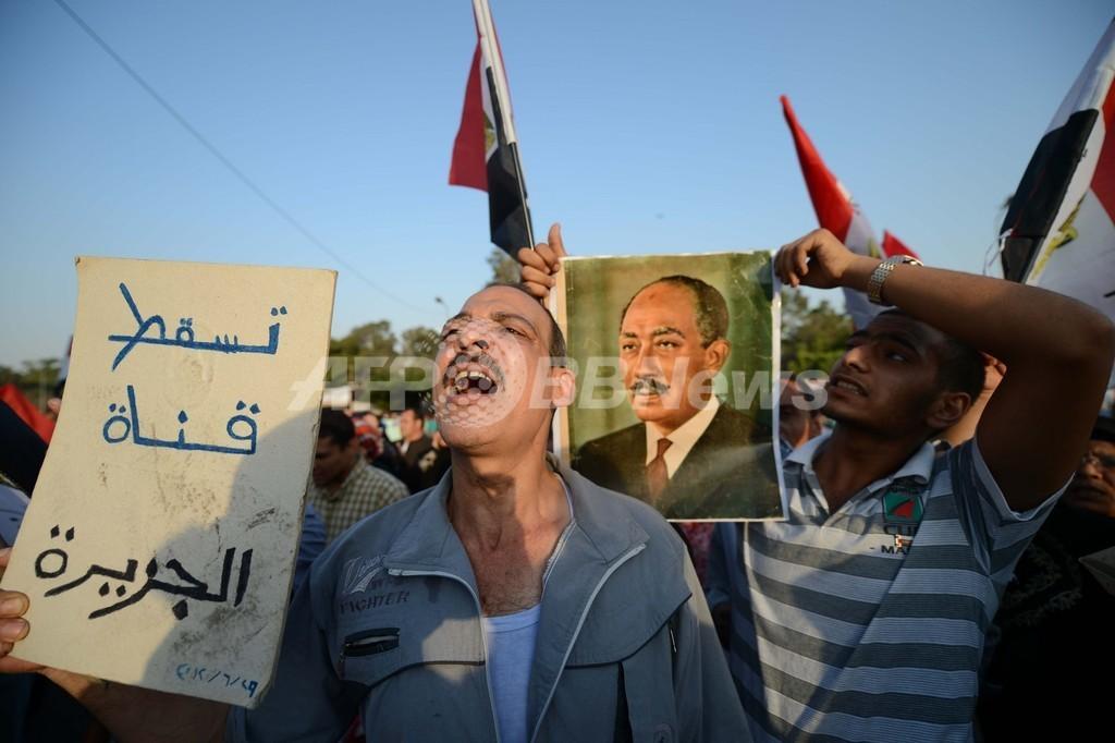アラビア語衛星テレビ2局、対極のエジプト報道