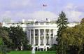 米、ロシア人の女を訴追 中間選挙干渉で初