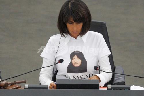 国際ニュース:AFPBB News石打ち刑のイラン女性、今週末にも刑執行の恐れ ラマダン明けで