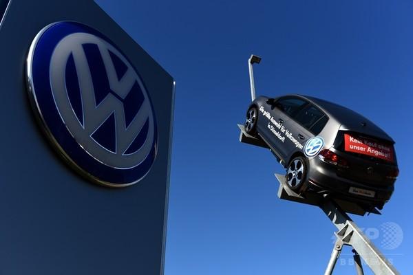 欧州で暗躍する自動車ロビー団体、VW不正で注目集まる