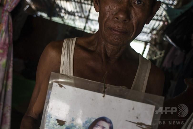 ミャンマー人身売買の実態、「職ある」とだまされ中国で強制結婚