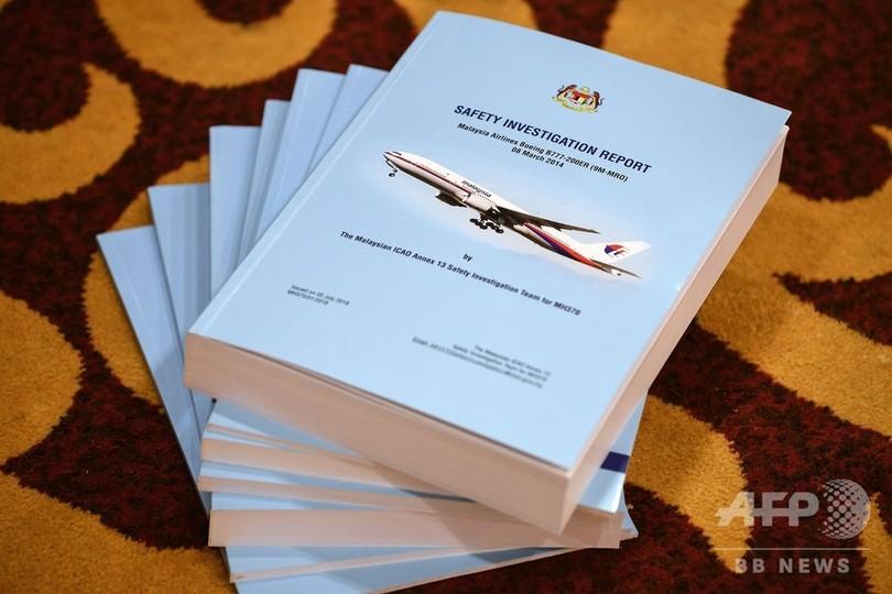 不明マレーシア機、調査報告書は原因特定せず 遺族に怒りと失望