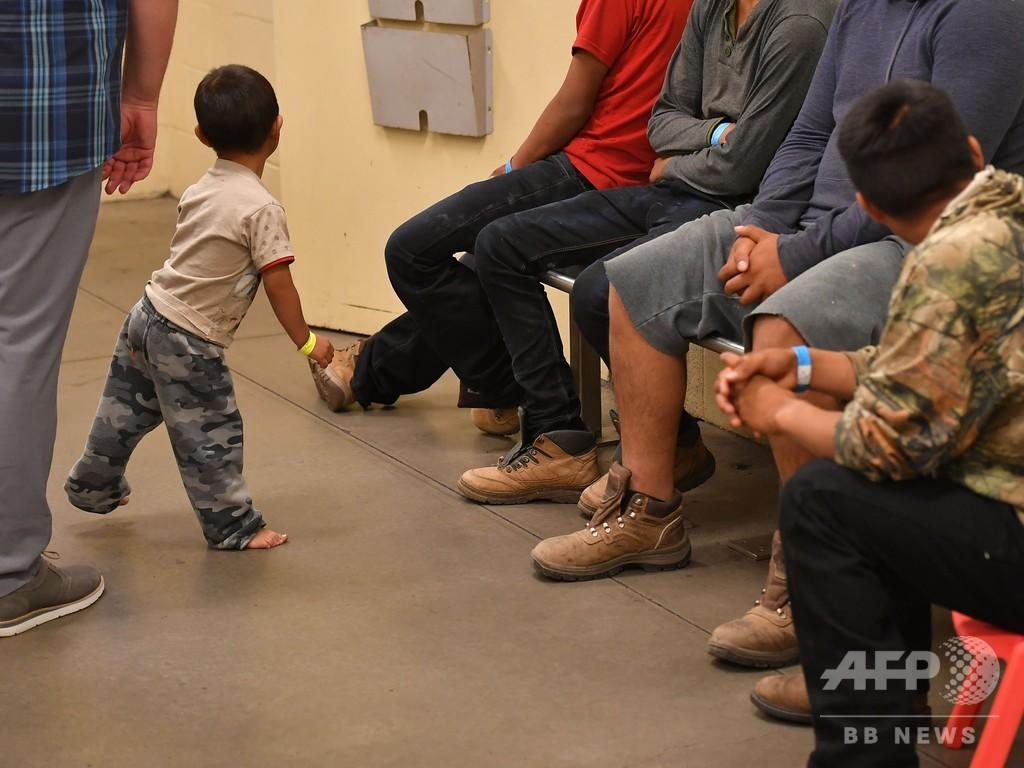 米国、移民の子どもを無期限拘束へ 20日間の制限撤廃
