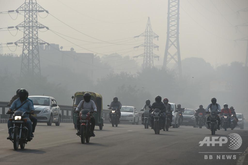 「大気汚染パンデミック」に警鐘、世界の寿命3年短縮 研究