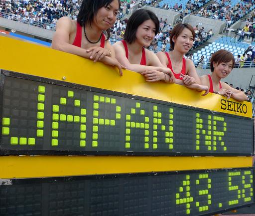 日本女子 400リレーで日本新、国際GP陸上
