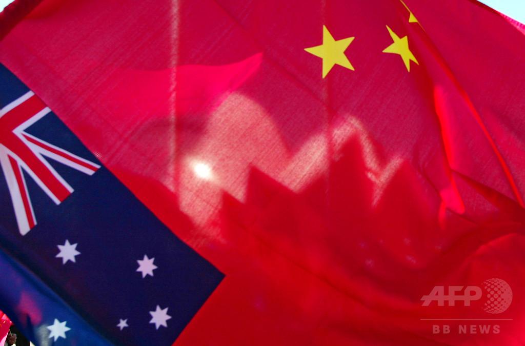 豪議会、スパイ防止強化の法案を可決 中国に懸念集中