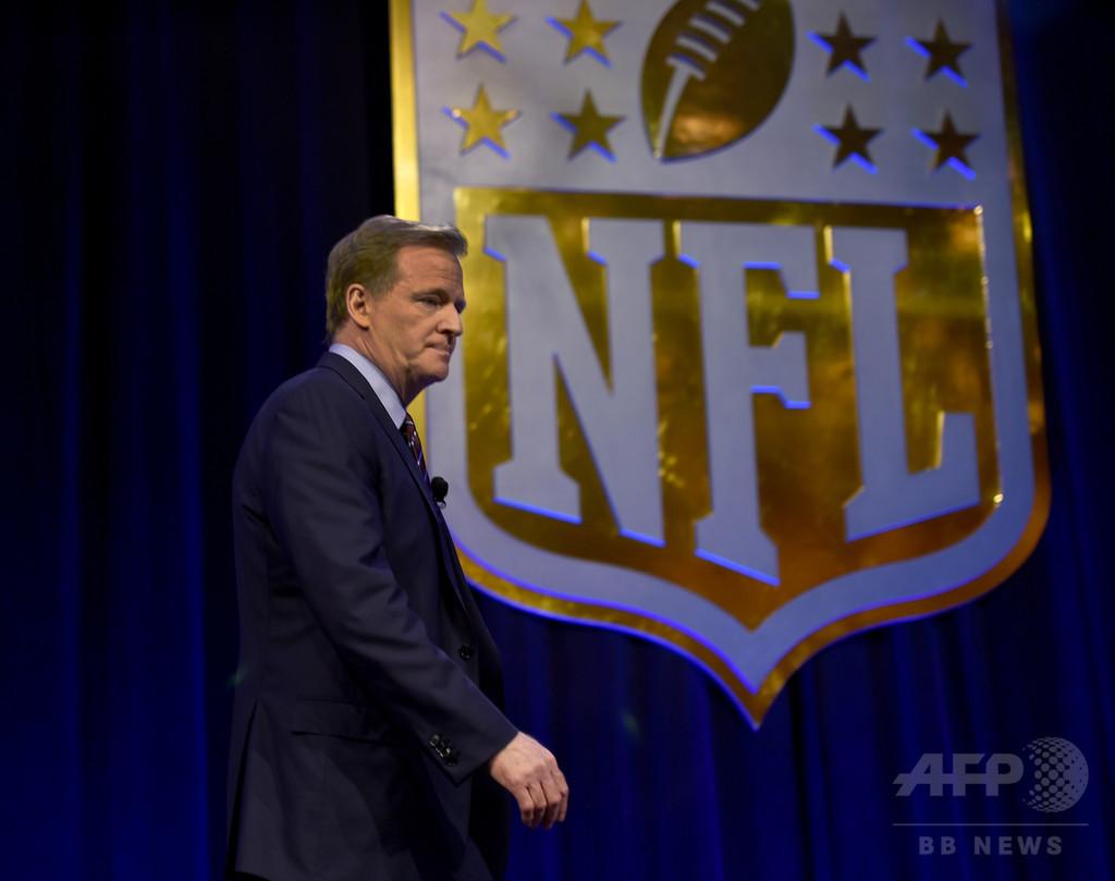 NFLコミッショナー、国歌演奏時の選手起立を各チームに要請