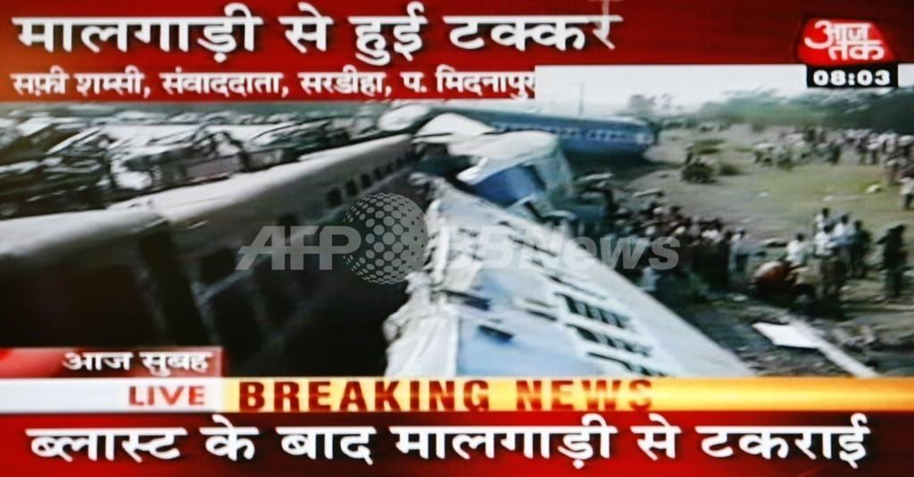 インドで特急列車が衝突、65人死亡 背後に毛派か