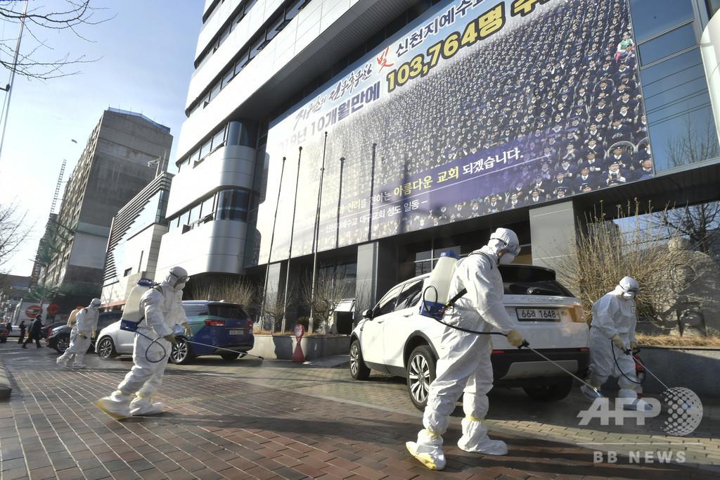 新型コロナウイルス、韓国の感染者156人に 中国本土以外で最多