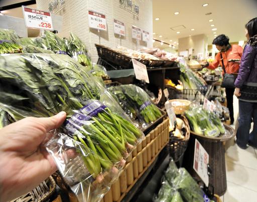 米、福島など4県の一部食品を「輸入警戒」対象に