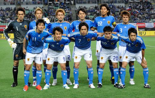 日本 4得点を奪いチリに快勝、キリンカップ2009