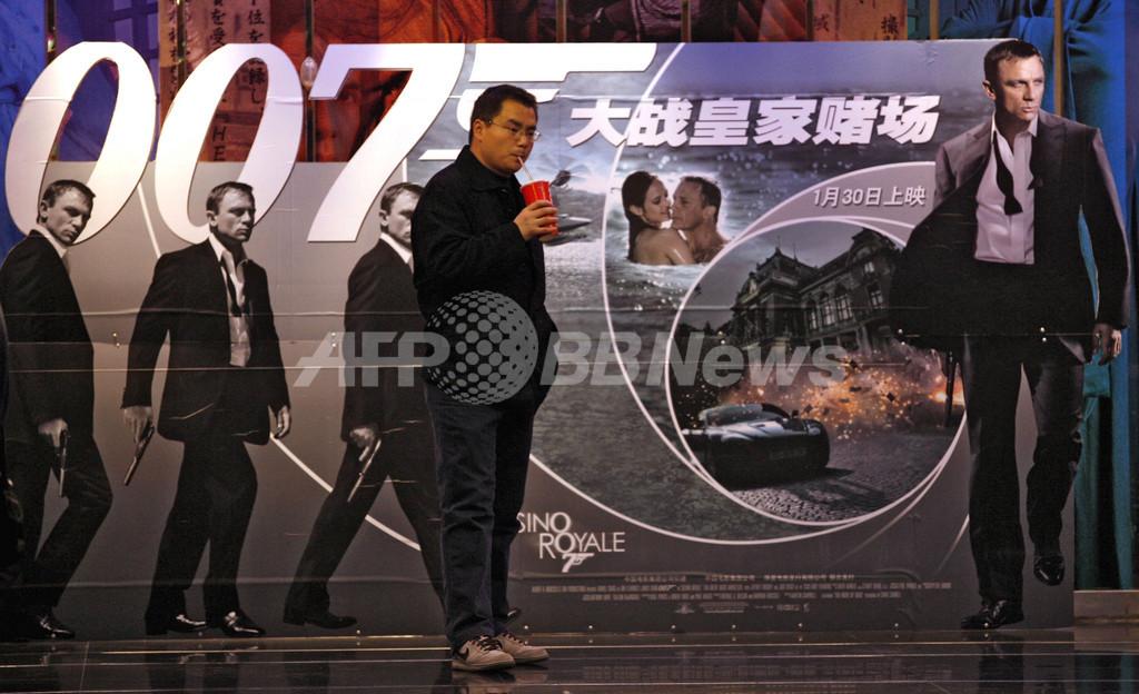 中国初公開のボンド映画「007/カジノ・ロワイヤル」 記録を塗り替えるか? - 中国