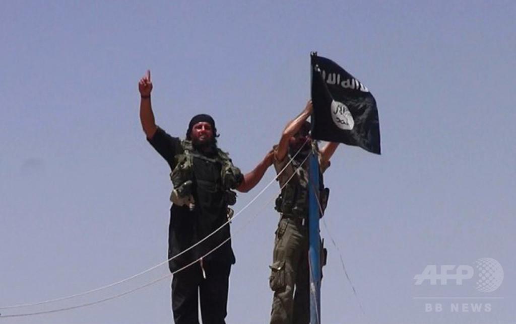 過激派「イスラム国」が結婚相談所を開設、戦闘員の花嫁募集