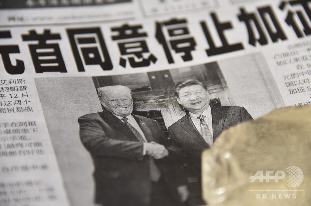 米中会談の合意事項、即座に実施 中国が明言