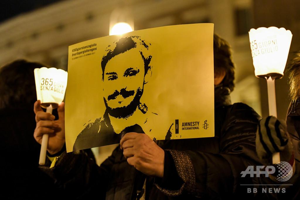 16年に拷問遺体で発見のイタリア人学生失踪・殺害、エジプト情報部員が関与か 新証言