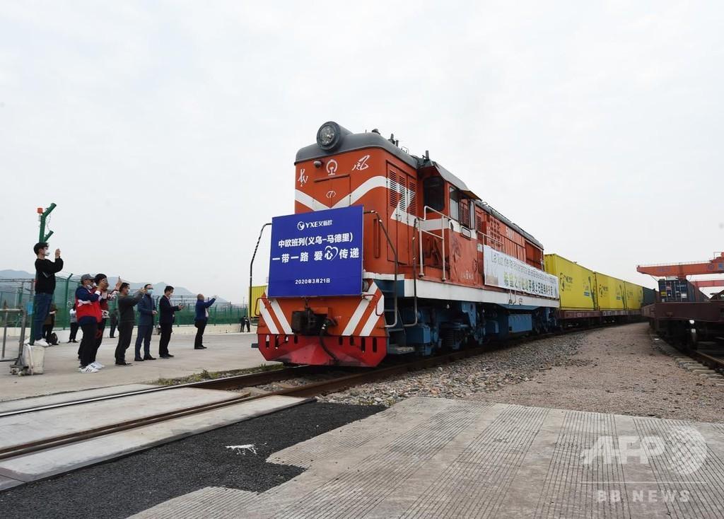 中国・武漢市から列車で防疫物資を欧州に