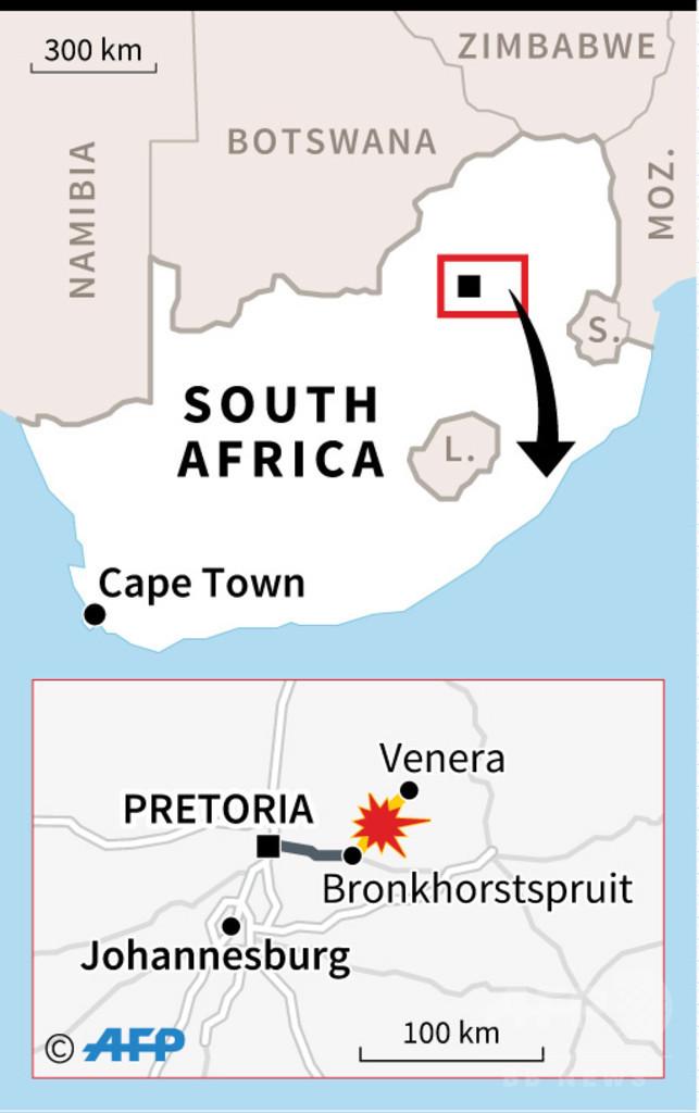 小型バスとトラックが衝突し炎上、子ども19人死亡 南アフリカ