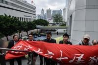 南京事件から80年、香港の日本領事館前で抗議活動