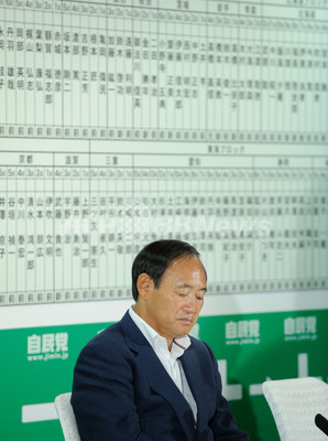 国際ニュース:AFPBB News衆院選、出口調査では民主党圧勝