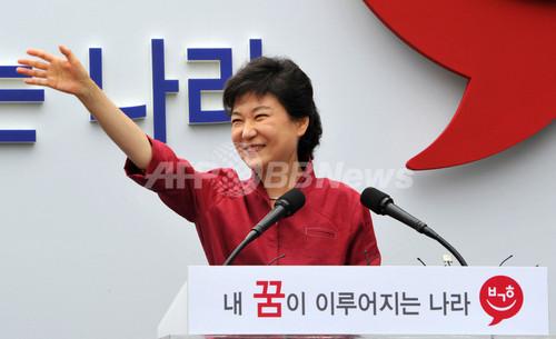 朴槿恵氏が韓国大統領選に出馬表明 写真拡大 ▲ キャプション表示 ×韓国ソウルで大統領選予備選へ