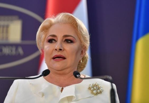 銀行とエネルギー企業に「強欲税」、経済界は反発 ルーマニア