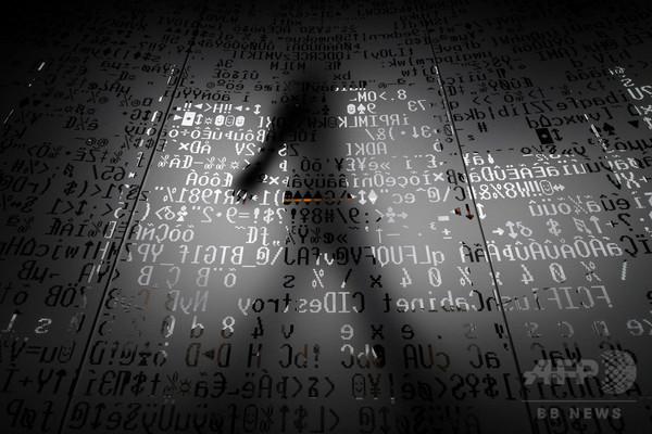 ロシア大手銀5行に大規模サイバー攻撃、ITセキュリティー会社が発表