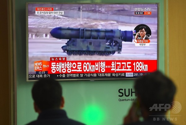 「戦争の準備できている」 北朝鮮、米空母派遣を非難