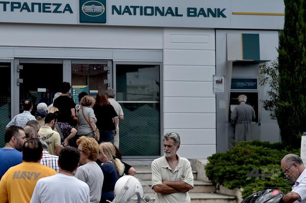 ギリシャ、7月6日まで銀行休業 ATM引き出し制限