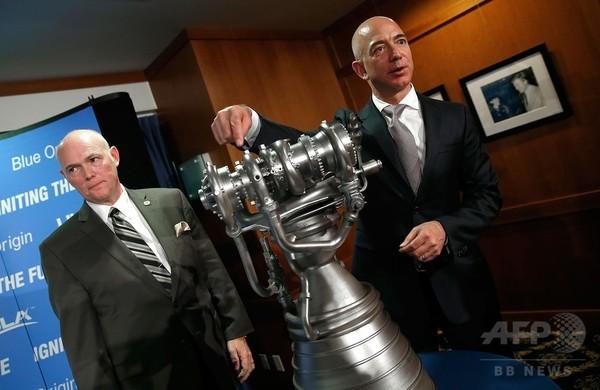 アマゾン創業者の宇宙企業、大手と提携してロケットエンジン開発