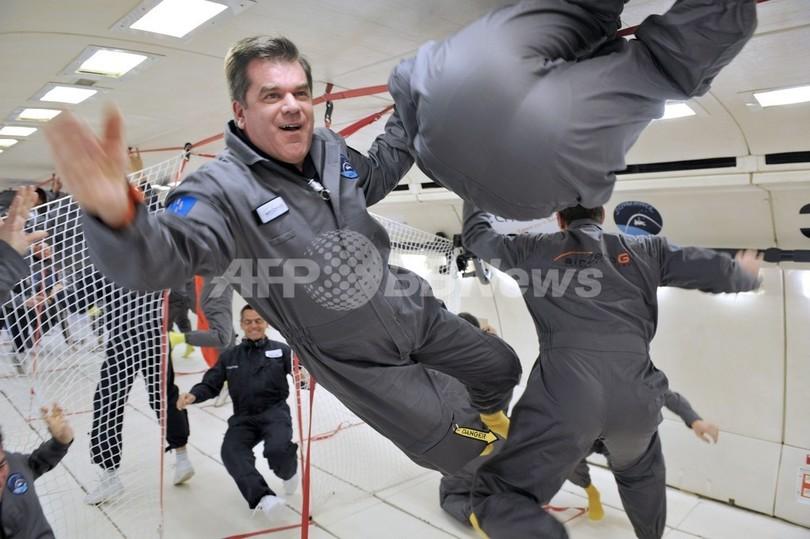 機内で無重力を体験、欧州で初の一般向けサービス