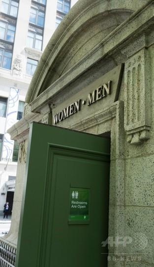 米NYの高級公衆トイレ 改装費2900万円でさらにゴージャスに