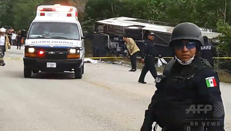 メキシコで観光バス衝突、外国人含む12人死亡