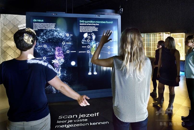 世界初「微生物動物園」 オランダ・アムステルダムにオープン
