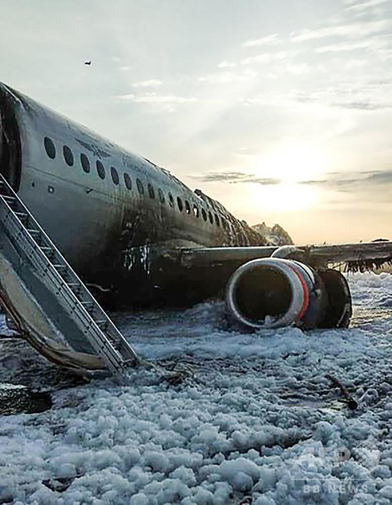 ロシア旅客機炎上、緊急着陸は落雷が原因 操縦士が説明