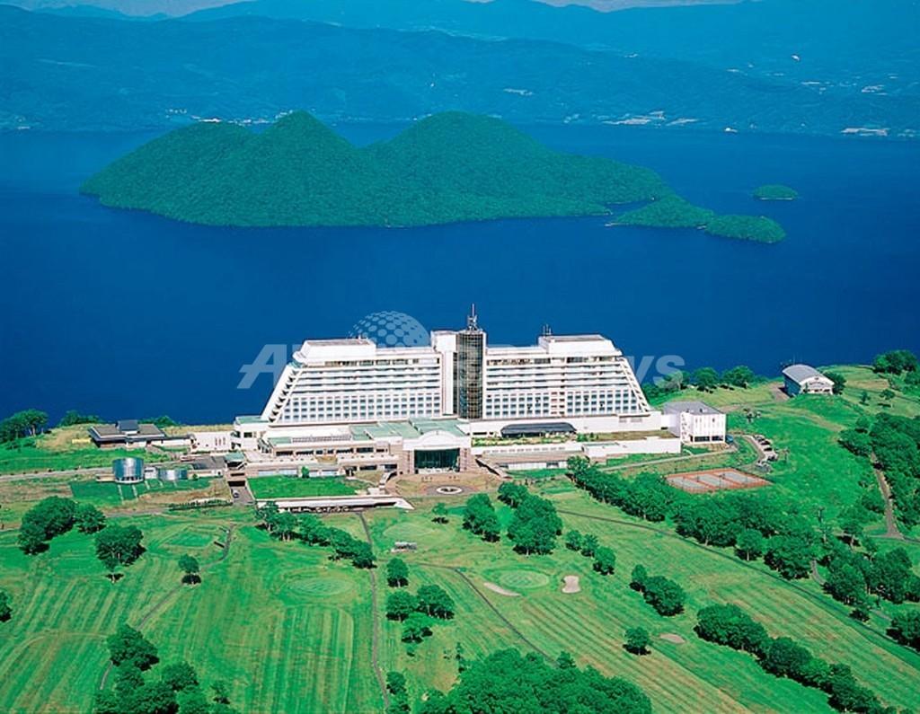 北海道洞爺湖サミットの合意文書などをタイムカプセルに、100年後に開封