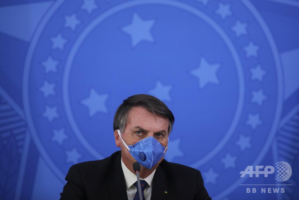 ブラジル大統領の会議映像に非難殺到、コロナ流行ほぼ触れず