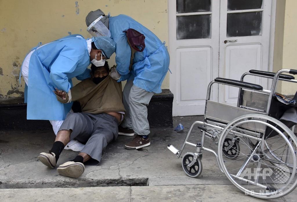 遺体400体超、路上などから収容 85%がコロナ感染 ボリビア